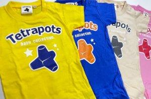 画像2: Tetraロンパース(POP)★Tetrapots店舗・WEB限定★